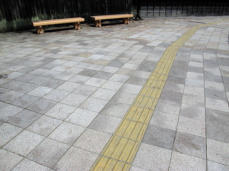 遍照光院, Kōya, Wakayama, Japan