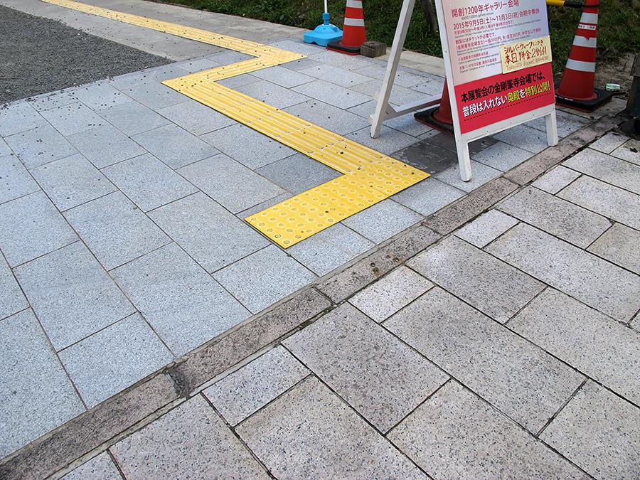 Okunoin (奥の院), Kōya, Wakayama, Japan