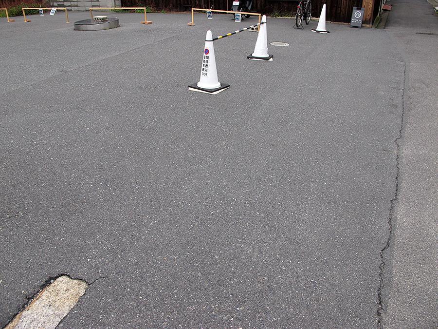 Tsumuura, Naoshima, Kagawa, Japan