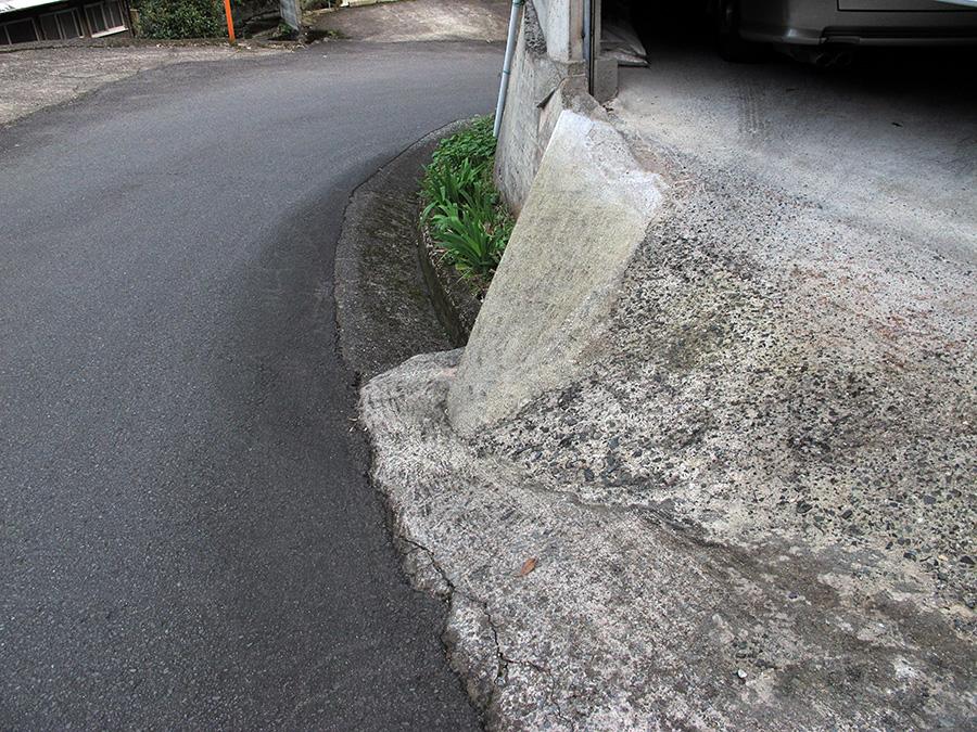 Yamashirocho Nishiu, Miyoshi, Tokushima, Japan