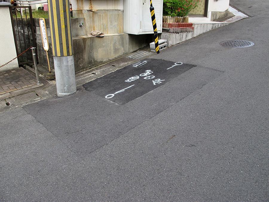 Jodoji Kamiminamidacho, Sakyo, Kyoto, Japan