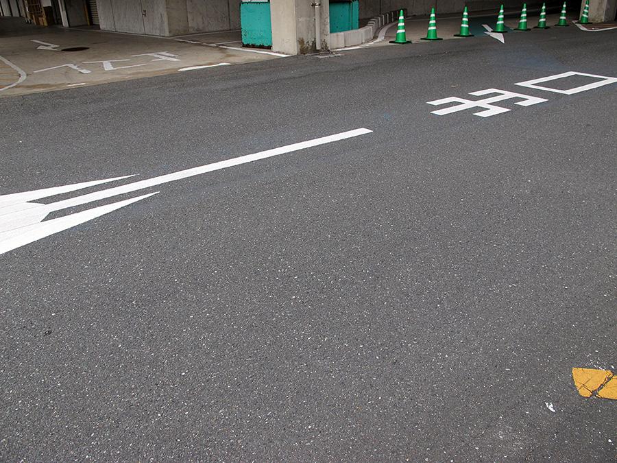 Chuo, Fukuoka, Japan