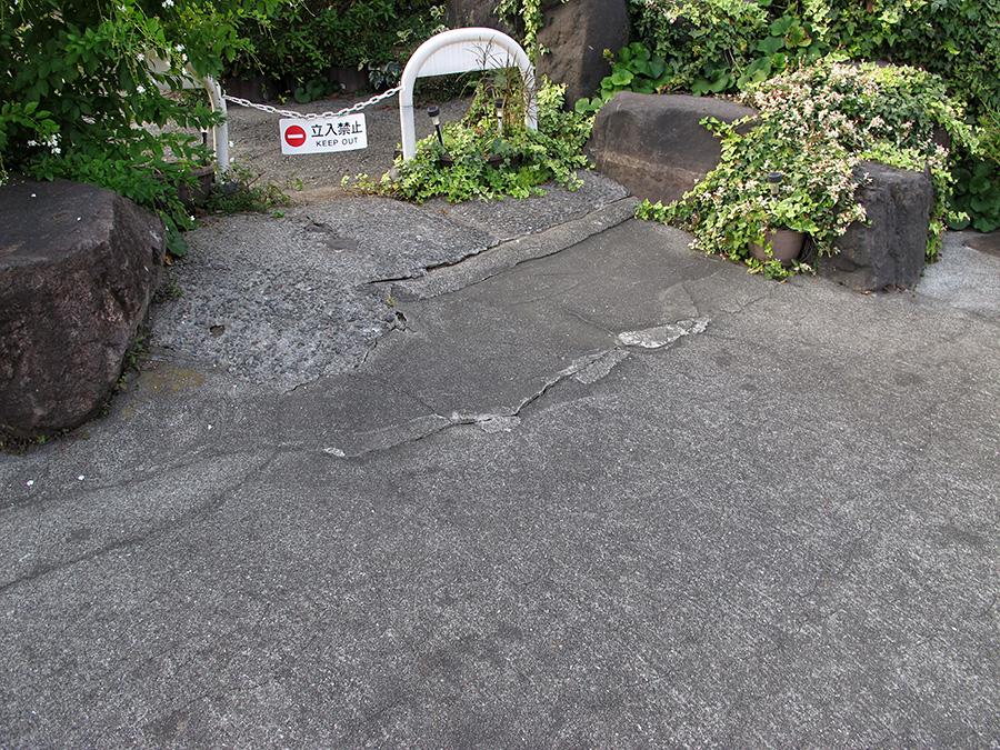 Miyuki, Beppu, Oita, Japan