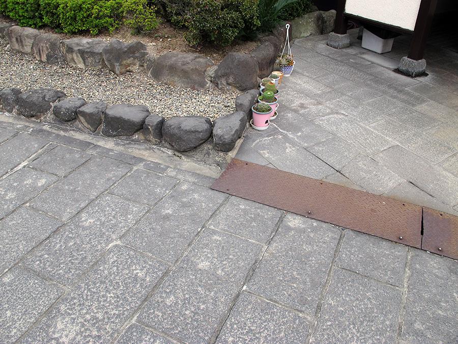 Noda, Beppu, Oita, Japan