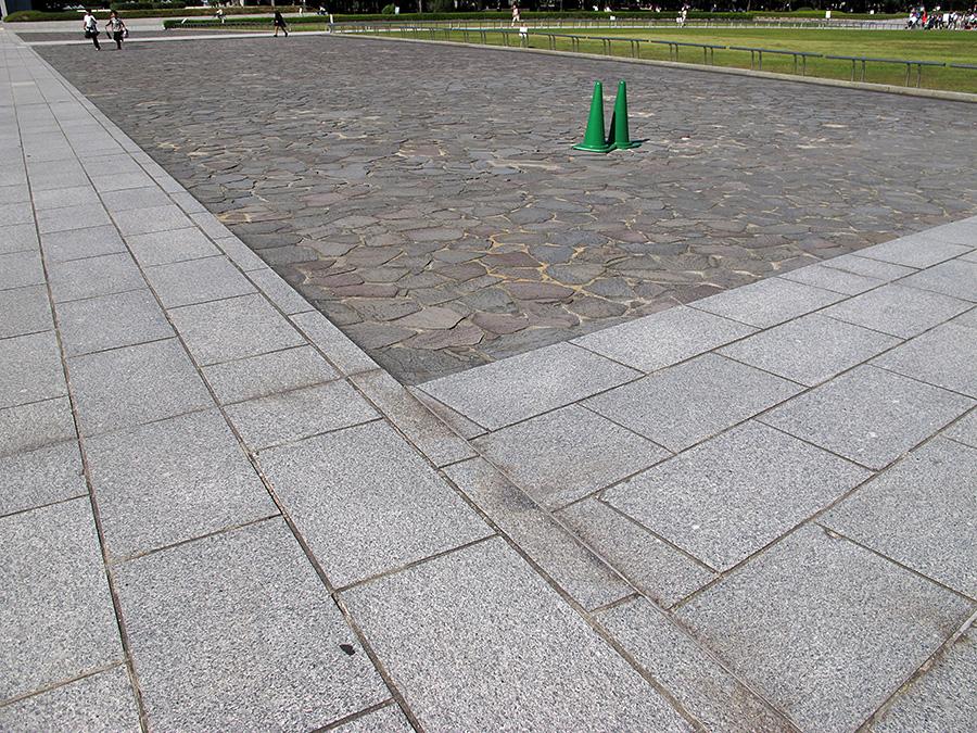 Heiwakinen Park, Naka, Hiroshima, Japan