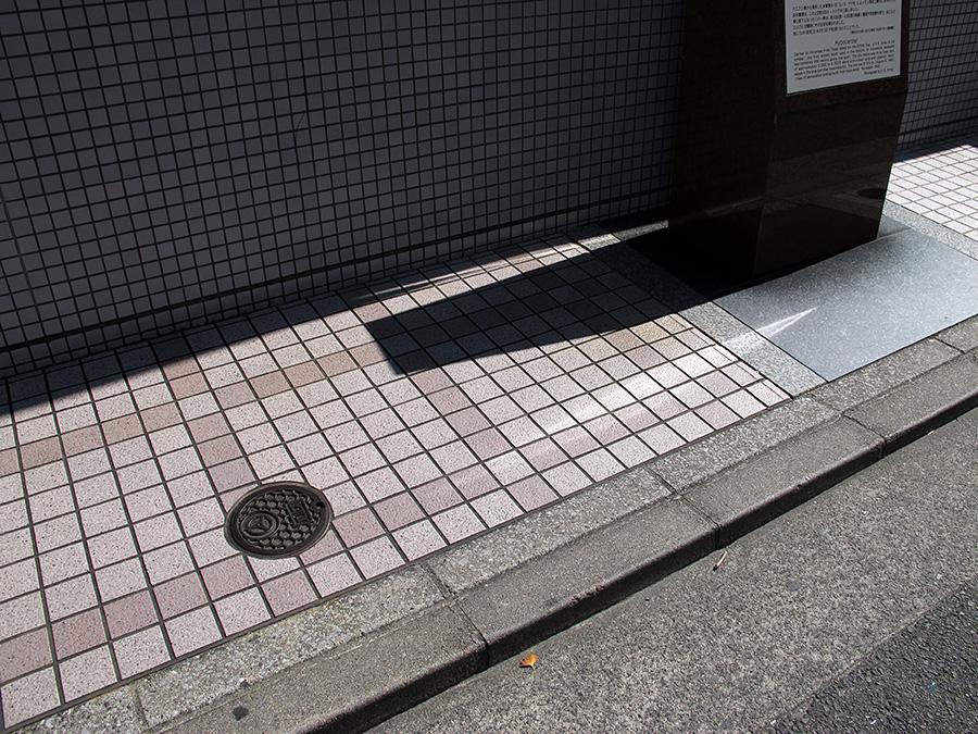 Hiroshima Hypocenter, Ōtemachi, Naka, Hiroshima, Japan